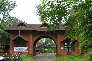 Thunchan Smarakam Thirur