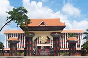 Kerala Legislature Complex